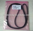Compatible LJ 430 Carriage Belt/LJ DesignJet 430 Carriage Belt