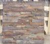 Rusty slate mural tile