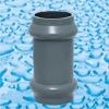 PVC Pipe Fittings/pvc fittings/plastic fittings