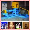 Hot sale pet food extruder price