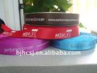 custom printed gift ribbon with logo