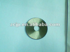 small circular saw blade
