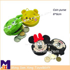 2011 new cute kids animal shape plush stuffed coin purse,change purse