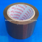 bopp color tape(CP-81)