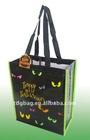 120gsm laminated non woven shopping bag