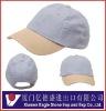 Fashion baseball cap