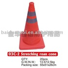 Folding traffic road cone