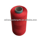 100% Spun Polyester Yarn sewing thread