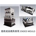 auto parts mold