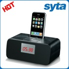 Protable mini Iphone/Ipod rechargeable speaker box with SD/USB/FM radio&arlarm clock