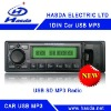 hot car mp3 of HASDA