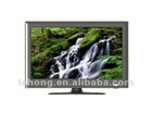 17 inch LCD Mount