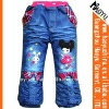 2012 new style lovely fashion kid jeans (HY7029)