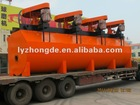 UZ hot sell BF-1.2 flotation machine for ores with high efficiency and reliable quality by luoyang zhongde