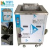 Tossing Ultrasonic Cleaner,Ultraonic Cleaner