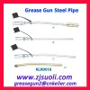 Grease Gun Steel Pipe/Grease Gun Tube/Grease Gun Connector Accessories