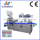 DPB-250 Automatic Ampoule Tray Wrapping Machine With Printing