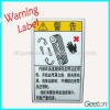 plastic self adhesive label/warning label