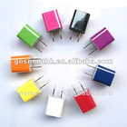 colorful Home Charger for Iphone 4s and Ipad For USA spec