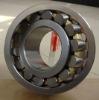 SKF NSK NTN KOYO 23032 CC/W33 bearing