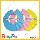 baby bath caps/EVA bath cap/Shampoo cap