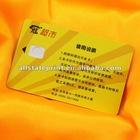 IC smart card
