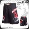 Men's fashion short polyester printed boxer shorts