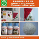 Emamectin Benzoate 50%Tech,Emamectin Benzoate 5%WDG,Emamectin Benzoate 5%SG,Emamectin Benzoate 1.9%EC,agrochemical insecticide