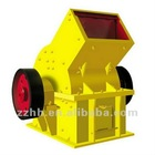 high crushing ratio hammer crusher
