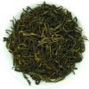Grade-2 Dianhong Black Tea