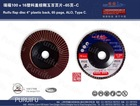 T27 or T29 AO flap disc with 65 flaps plastic back