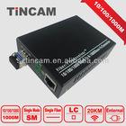 1000M Singel fiber LC Fiber media converter