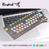 Colorful Silicone Keyboard Protector for Laptop
