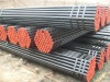 Black paint steel pipe