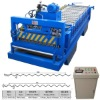 YX19-684(760) Corrugated Panel Machine