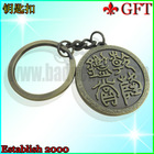 Christmas Gift !! Metal Keychain for Promotion Gifts GFT-J135