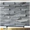 black school slate(stone manufacturer)
