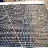 Iron Weave Crimped Wire Mesh