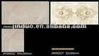 300x600mm glazed wall kitchen tile