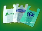 2011 Hot sale! PE packaging bag