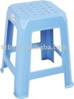 Plastic Outdoor Stool BY-013