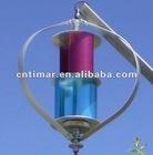 Vertical Axis Wind Turbine 1KW