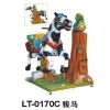 Horse Coin electric toys LT-0170C