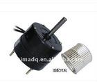 water air cooler fan motor