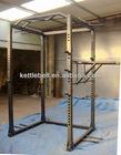 Power Rack / Squat Rack