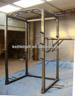 Power Rack / Squat Rack