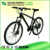 latest CE-marked 24S mountain bicycle