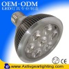 2012 Hot Sale 9W LED Par30 E27 570-600LM