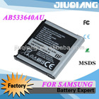 Recahrgeable AB533640AU Lithium battery For Samsung F330 G600 G608 S3600