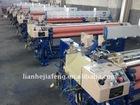 CLJ-190 double nozzle plain shedding water jet loom